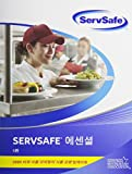 ServSafe Essentials Korean 5e Update Edition with