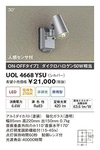 ユニティ LED住宅照明 エクステリアライト ダイクロハロゲン50W相当 電球色 ランプ一体型 防雨型 人感センサ付 Home Eco Exterior Light UOL4668YSU B07BFB19ZL