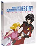 Mobile Suit Gundam SEED DESTINY OFFICIAL FILE binder phase with 01 (Official magazine file) (2005) ISBN: 4063671569 [Japanese Import]
