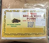 Khadi Special Sandalwood Powder For Face pack,Worship & Auspicious occasions 50 Grams