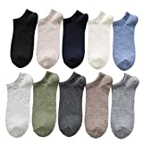 Four Season Socks, (10 Pairs) Short Tube Men's Cotton Socks, Breathable and Sweat Absorbent, Soft and Comfortable, Average Size, Random Colors