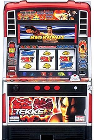 Slot machine ex casino slots wheel of fortune