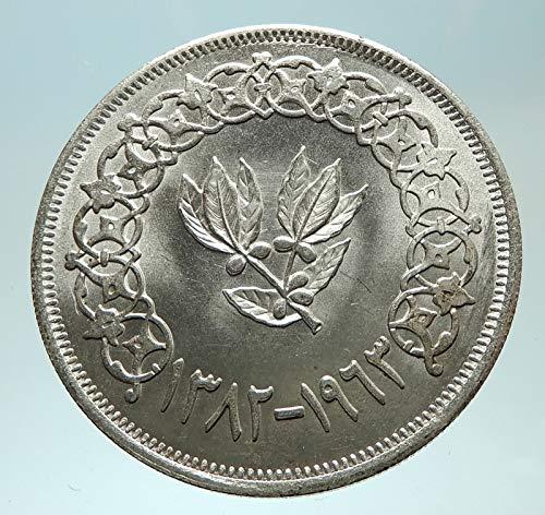 1963 unknown 1963 1382 AH YEMEN Arab Republic Leafy Branch Gen coin Good Uncertified