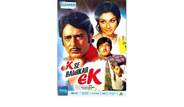 Ek Se Badhkar Ek Movie Free Download Hindi Hd
