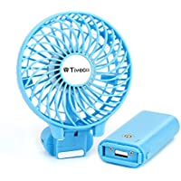 Tiveco Portable Handheld USB Rechargeable Fan With 3000mAh Power Bank - V2 Blue