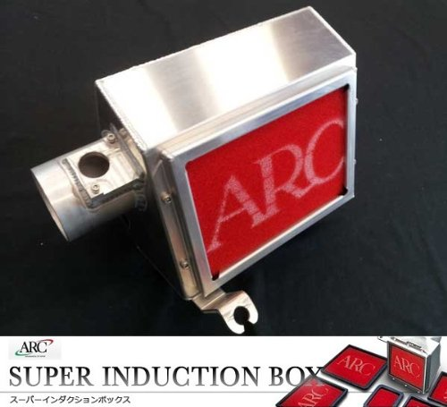ARC BRAZING Super Induction Box - Arc Box Induction Super