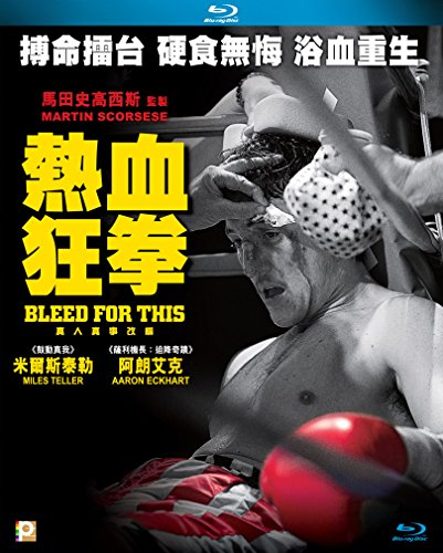Bleed For This (Region A Blu-Ray) (Hong Kong Version / Chinese subtitled) 熱血狂拳