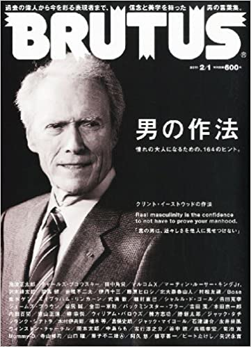 brutus ブルータス 2011年 2 1号 雑誌 本 通販 amazon