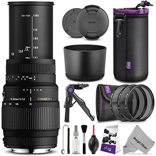 Sigma 70-300mm f/4-5.6 DG Macro Telephoto Zoom Lens for NIKON DSLR Camera w/ Essential Photography (Zoom Lens For Nikon D3200)