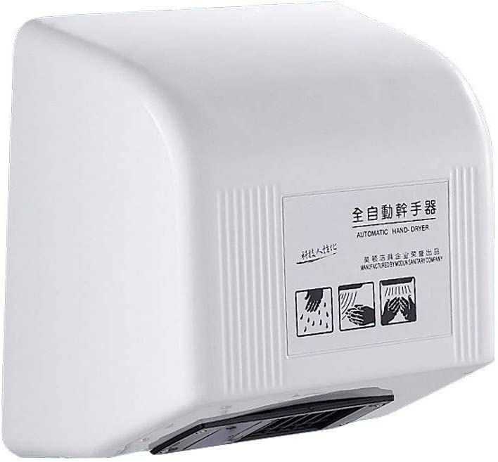 Asciugamani Elettrico Per Wc Sensore Automatico Elettrico Per Hotel Lavaggio A Portata Di Mano Dispositivo Per LAsciugatura Delle Mani Per Uso Domestico Ecologico Bagno Riscaldamento Elettrico Ad