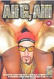 Ali G, Aiii [2000]