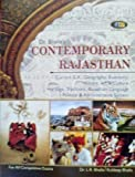 Contemporary Rajasthan By Dr. L. R. Bhalla (10th edition, 2016)