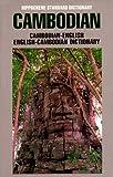 Cambodian-English - English-Cambodian Standard Dictionary, Kem Sos, 0870528181