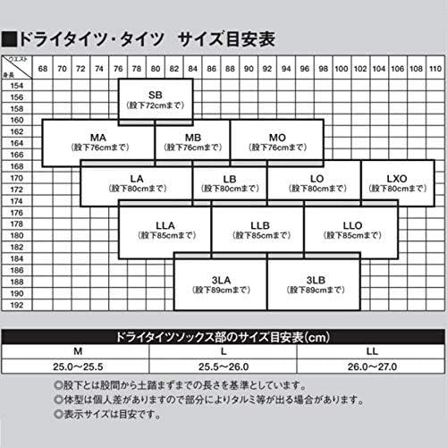 ダイワ SP-4008DRブラック MO