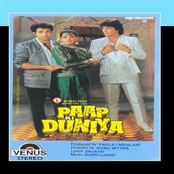 Bappi Lahiri Paap Ki Duniya Hindi Film Amazoncom Music