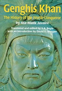 Amazon a compendium of chronicles rashid al dins illustrated genghis khan the history of the world conqueror fandeluxe Images