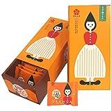 酒田米菓 ギフトBOXオランダちゃん 2枚×20袋 山形県庄内産うるち米100%使用