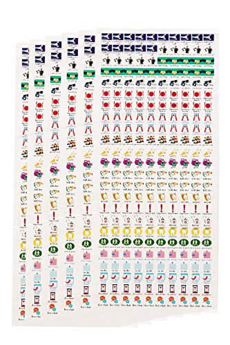 1440 Calendar Stickers for Appointments, Dates, Business, Work (6 Sheets x 240 Pieces)