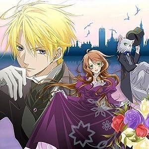 伯爵と妖精 DVD