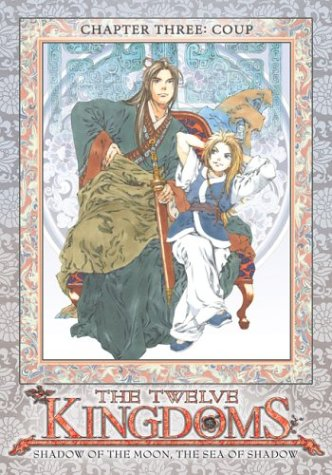 Twelve Kingdoms - Chapter 3 - Coup