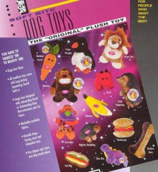 Booda Soft Bite Dog Toys, My Pet Supplies