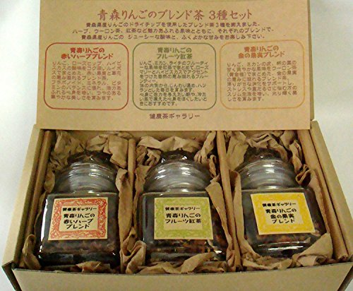 [Birthday gift woman] tea three sets (Aomori apples blend tea three) by Health tea gallery (Image #1)