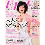 EFiL 2011年7月号 小さい表紙画像