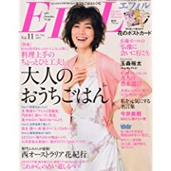EFiL 最新号 サムネイル