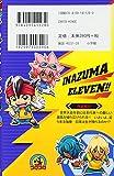 Inazuma Eleven 7 (ladybug Colo Comics) (2010) ISBN: 4091411282 [Japanese Import]