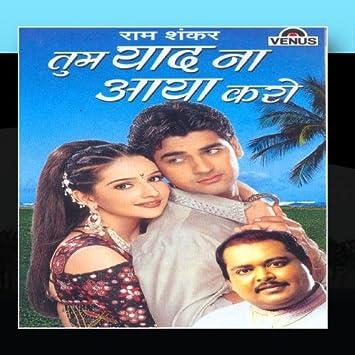 Tum yaad na aaya karo (full song) ram shankar download or.