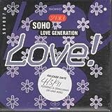 Love Generation CD UK Savage 1991