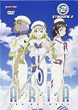 Aria - The Natural Box 02 (3 Dvd)