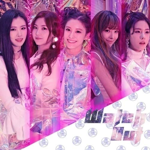 CD : NEONPUNCH - 1st Mini Album: Watch Out (Asia - Import)