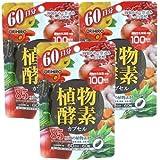 オリヒロ 植物酵素カプセル【3袋セット】