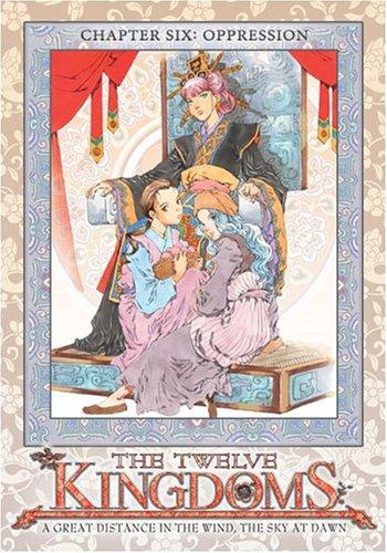 Twelve Kingdoms - Chapter 6 - Oppression