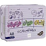 Saudi Trifecta Family, Card Game