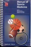 img - for Manual of Sports Medicine (Lippincott Manual Series (Formerly known as the Spiral Manual Series)) book / textbook / text book