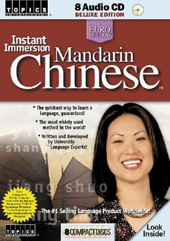 instant-immersion-mandarin-chinese