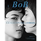 BOB 2018年1月号 小さい表紙画像