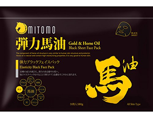 (MITOMO Horse Oil Black Sheet Face Mask High Quality. Made in Japan. 31 Sheets (Gold & Horse Oil (Elasticity)))