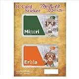 Outbreak Company IC Card Sticker Set B