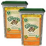 FELINE GREENIES Dental Cat Treats (Chicken - 22 oz.)
