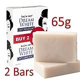 KOJIE SAN SOAP, ALL VARIANTS, (DREAM WHITE WHITENING SOAP 2X65GRAMS)