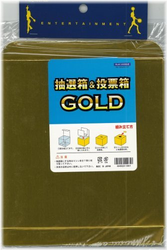 Lottery box and ballot box GOLD (japan