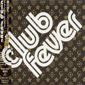 Various artists club fever late 80 39 s early 90 39 s club for 90 s house music artists