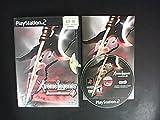 Xtreme Legends: Dynasty Warriors 4
