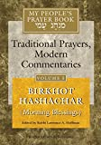 img - for My People's Prayer Book Vol 5: Birkhot Hashachar (Morning Blessings) book / textbook / text book