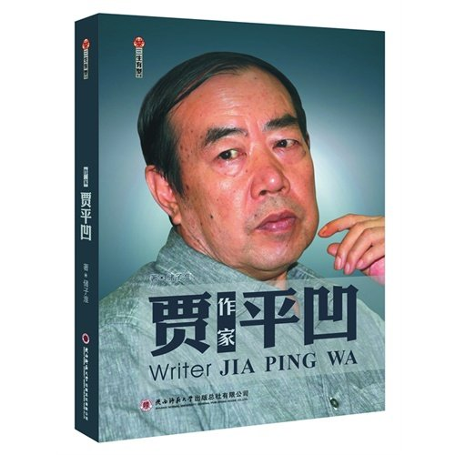 Download The Zhi orders country:Peak Zhi industry decade the classic case gather (Chinese edidion) Pinyin: zhi dian shan he : dian feng zhi ye shi nian jing dian an li ji pdf epub