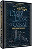 A Daily Dose of Torah, Yosaif Asher Weiss, 1422606031