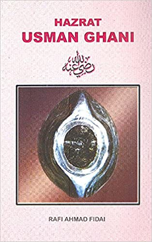 Buy Hazrat Usman Ghani R A English Pb Book Online At Low Prices